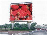 常规尺寸户外大型广告牌-P10室外全彩led电子显示屏报价