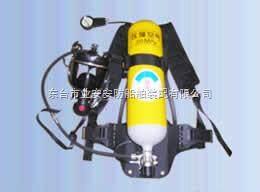 香港空气呼吸器哪有的卖
