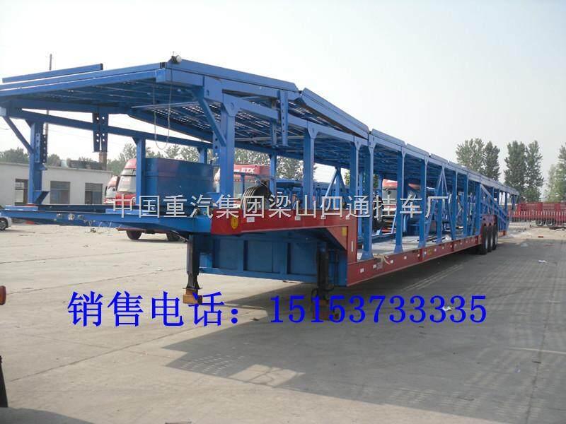 LST9280TCL 车辆运输车