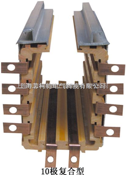 DHGJ-4-50/170滑触线