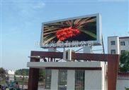 厂家直销P16户外全彩LED显示屏广告屏LED系列产品促销