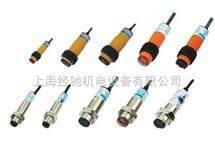 E3F3-R4Y1,E3F3-R4Y2圆柱型光电开关