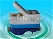 贵州智能水表厂家||贵州智能水表