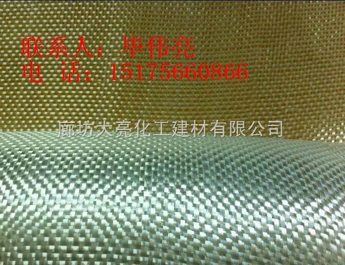 耐高温玻璃纤维布-系数是多少