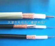 监控线/安防线缆/射频线