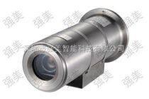 防爆变焦摄像机(非红外)不锈钢索尼