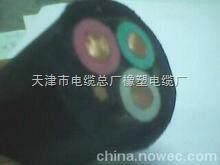 橡套软电缆UGF  UGF采掘机电缆