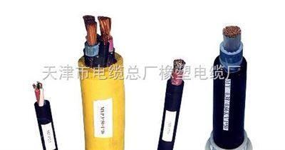 MY电缆|MYP电缆|MYPT电缆|MYPTJ电缆 厂家