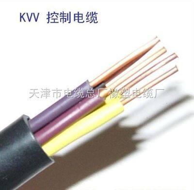 ZRKVV|ZR-KVV阻燃控制电缆供应 商