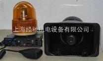 YS-6103工业用声光报警器