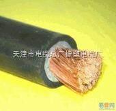 电焊机电缆型号 焊把线型号