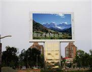 信息化管理中心P6室外表贴SMD彩色LED广告屏安装生产价格