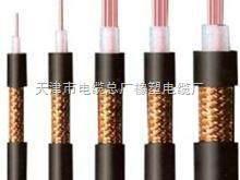 MKVVR40*0.5矿用电缆