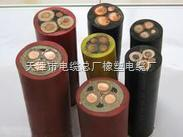 采煤机橡套软电缆 MCP矿用电缆