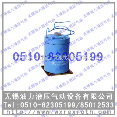 MFZ1-1.5直流干式阀用电磁铁