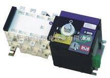 HGLD-2000/4双电源开关,GLD-2000/4双电源自动转换隔离开关