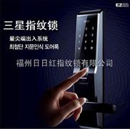 三星指纹锁密码锁EZON5230