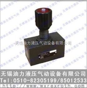 节流阀 DVP-20-10