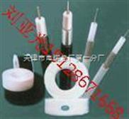 同軸射頻電纜適用于網絡監控系統,無線電通訊廣播設備