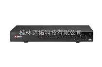 桂林數字化建設——桂林邁拓科技有限公司