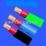 VV塑力电缆出厂价格