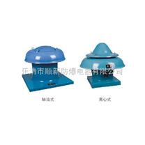 【低噪音】BDW-7.7/11.1/220/380屋顶防爆通风机