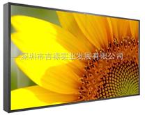 i-Panel 55英寸高清液晶拼接显示器