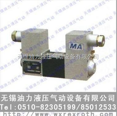 电磁阀 FW-02-3C2-B220-Z5L-50