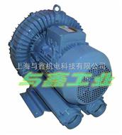 熱循環高壓鼓風機,熱循環鼓風機,耐高溫高壓鼓風機