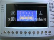 脉冲电子围栏键盘