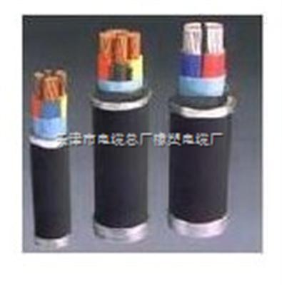抚顺ZR-YJLV22铠装阻燃铝芯电力电缆厂家直销