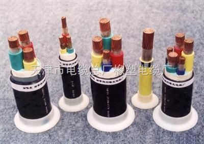 ZR-YJV32细钢丝铠装阻燃电力电缆(天津销售)