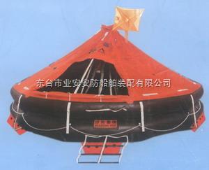 救生筏 船用救生筏厂家