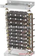 RQ52-280S-6/8,RQ52-280S-8/6起动调整电阻器