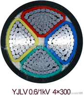 VLV安防低压铠装VV22 VLV22电力电缆