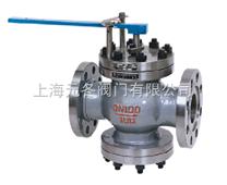 T40H给水回转式调节阀 Y45H杠杆式减压阀