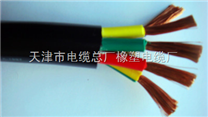 天津小猫.ZR-VVRP阻燃屏蔽软电缆型号,ZR-VVRP阻燃屏蔽电气连接软电缆厂家