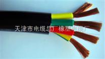 供应ZR-RVV阻燃电气连接软电缆Z新报价0316-5961306