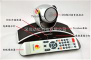 USB光学10倍变焦650线视频会议摄像机