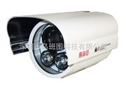 WT-5590护罩型白光摄像机