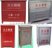 铝合金灭火器箱|红色钢制灭火器箱|灭火器箱尺寸价格材质厚度