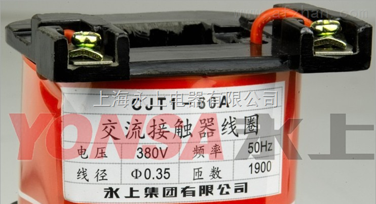 cjt1-60a 接触器线圈