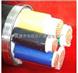 承德YJV42 3.6/6KV鎧裝阻燃電力電纜
