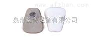 SYFH-11 法医专用 活性碳滤毒盒(6001型)制造生产批发代理商