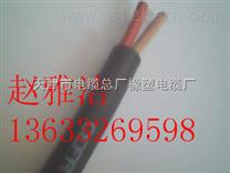 供应MZ阻燃电钻电缆MZ阻燃电钻电线