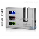 ls100汽车隔热膜测试仪