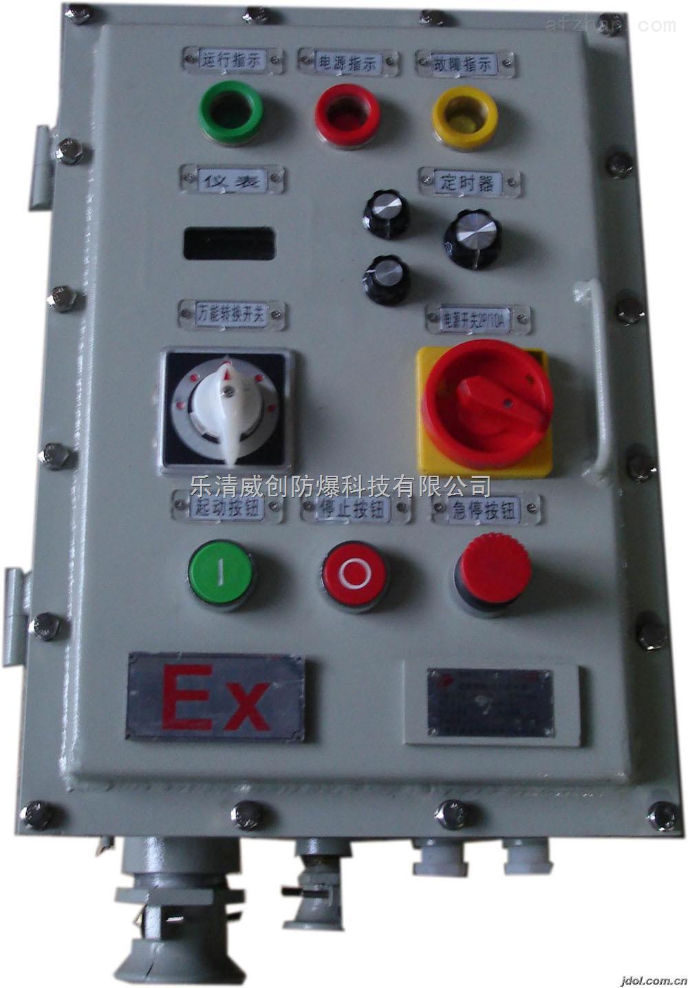 水泵控制箱电路图_水泵控制箱接线图_消防水泵控制箱