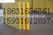 七台河高温玻璃棉板 36公斤硬质玻璃棉板价格收藏