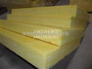 防火玻璃丝棉价格,玻璃丝保温棉生产厂家报价
