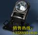 YJ2353〔YJ2353〕<YJ2353车载遥控灯>「YJ2353」YJ2353高亮度遥控探照灯
